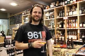 961 Beer Australia