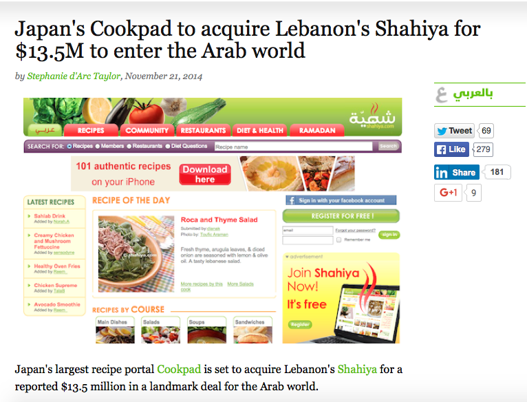 Shahiya bought by Cookpad