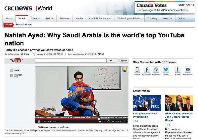 YouTube audience in Saudi Arabia